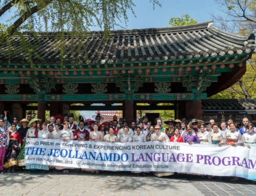 A Happy Accident: My EPIK placement with the Jeollanamdo Language Program (JLP)